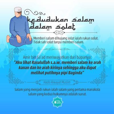 islamic quote, kedudukan salam dalam solat, panduan solat
