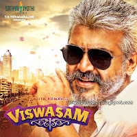 Ajith Viswasam Movie Posters, First Look, Stills, Images, Gallery, Audio Album art, First Single