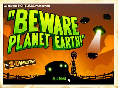 保護牛牛!謹防:地球脈動(Beware Planet Earth)綠色免安裝硬碟版,可愛的塔防遊戲!
