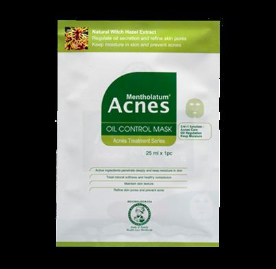 kemasan acnes oil control mask