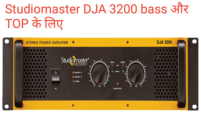 STUDIOMASTER DJA 3200 Power amplifier price and specification