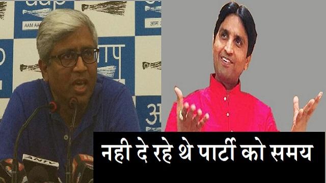 AAP ने Kumar Vishwash को राजस्थान प्रभारी पद से हटाया, नही दे रहे थे वक्त