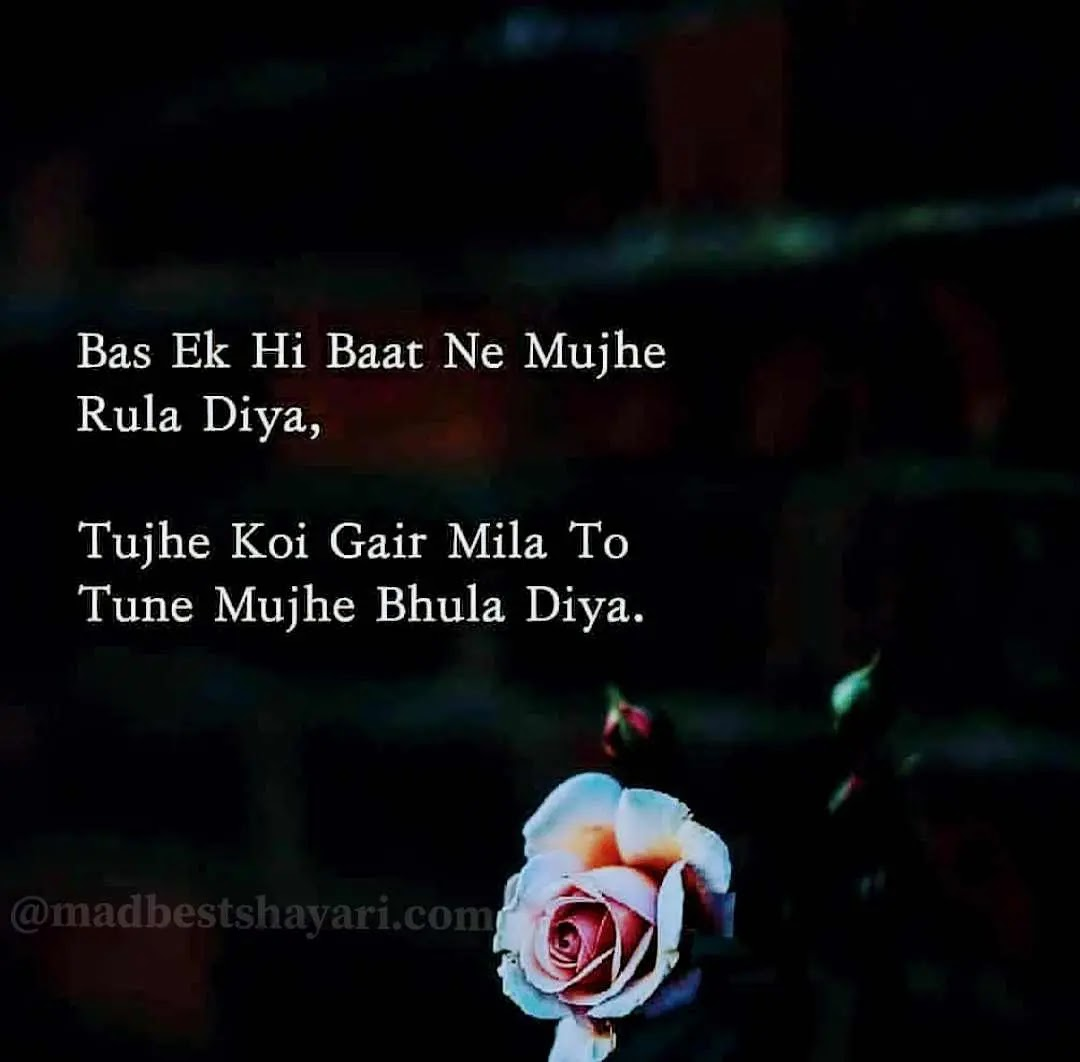 Sad Images With Shayari