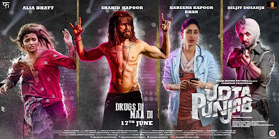 "Udta Punjab – It's worth the fight against the so-called ""Samskari"" CBFC"