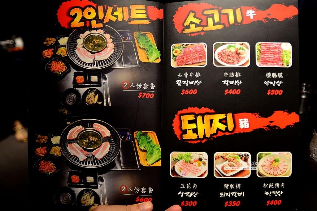 韓式烤肉,韓國料理,忠孝敦化站