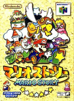【N64】紙片瑪莉歐中文漢化版(Paper Mario)