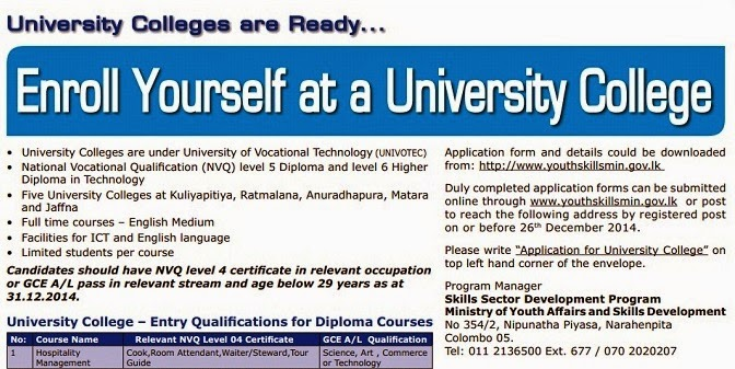 University Colleges Sri Lanka Student Enrollment