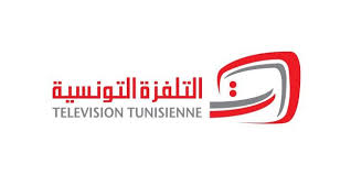 ترددات القنوات التونسية