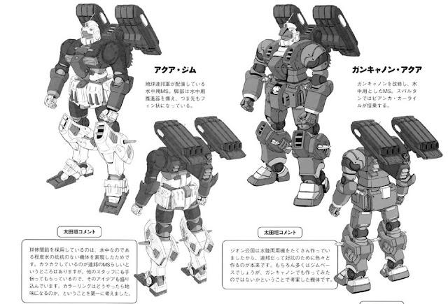 Aqua GM and Guncannon Aqua [Gundam Thunderbolt Ver.]
