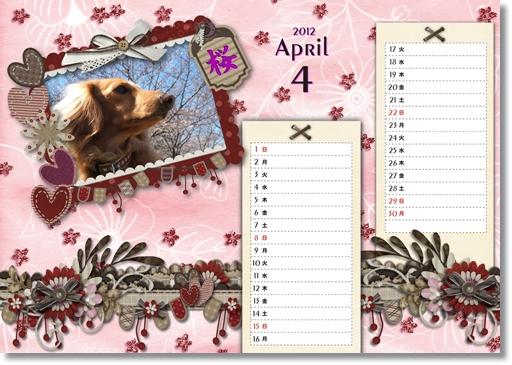 DSB Calendar 4月
