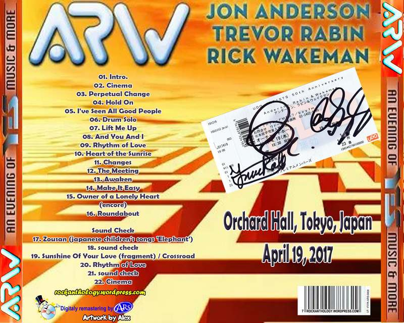 rock anthology anderson rabin wakeman an evening of yes music more 2017 04 19 flac. Black Bedroom Furniture Sets. Home Design Ideas