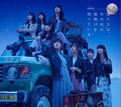 AKB48 9th Album download