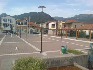 Γυμνάσιο το σχολείο το Πορτογαλικά 320 x240 οθόνη αφής