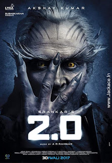 2.0 [Robot 2] First Look Poster 2