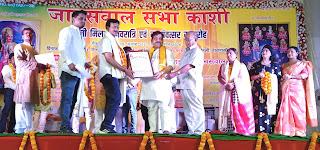 jaiswal-sabha-varanasi