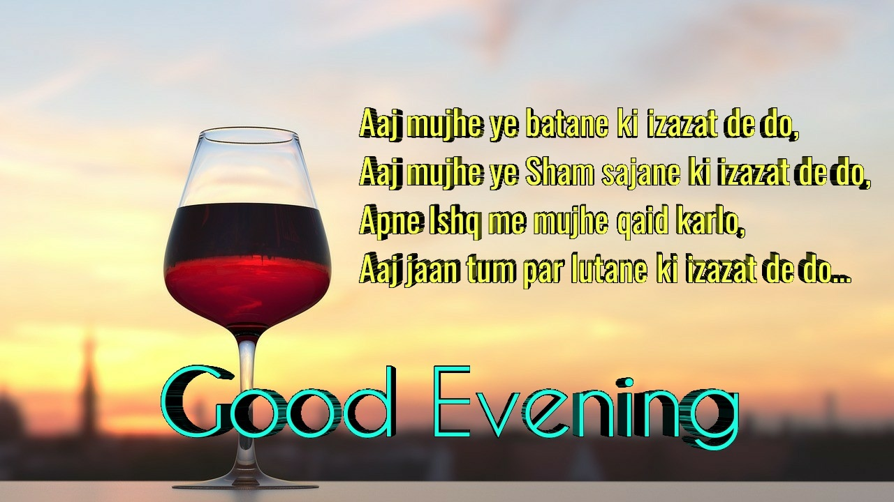 good evening image hd