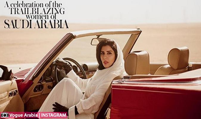 شاهد لاول مرة الاميرة هيفا  ابنة ملك السعودية الراحل عبد الله بن عبد العزيز على غلاف مجلة فوغ Vogue