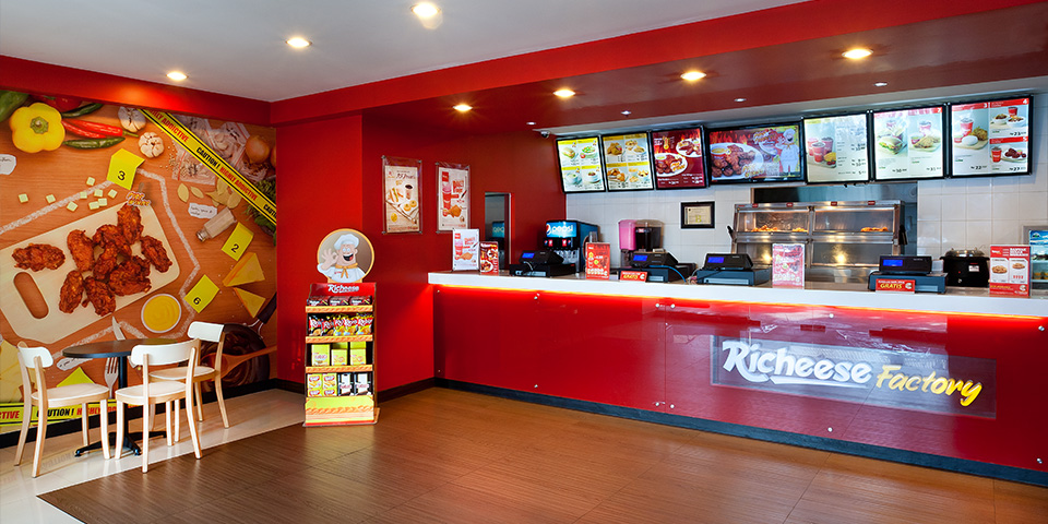 Holy Diary Richeese Factory The Hottest Food Fire Chicken