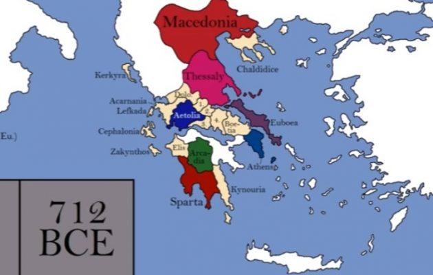Δείτε ένα καταπληκτικό βίντεο με την ιστορία της Ελλάδας μας μέσα από χάρτες!!! [ΒΙΝΤΕΟ]