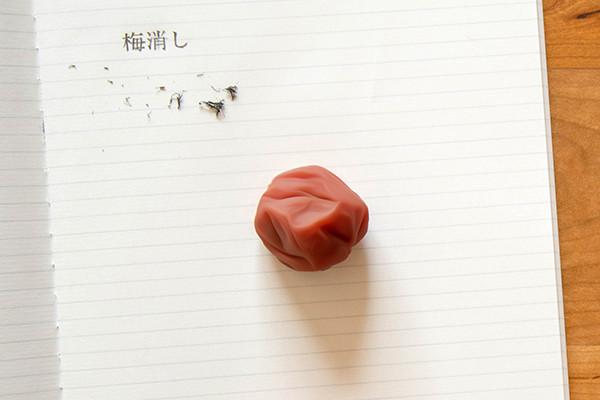 外国人旅行者にオススメ?日本の面白いデザインの商品7選【i】 梅干しの消しゴム