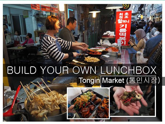 Tongin Traditional Market 通仁市場 (통인시장) - Build Your Own Lunchbox with Brass Coin