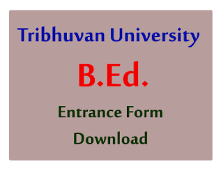 TU B.Ed. Entrance Form Download