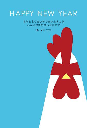 正面を向いた大きなニワトリのシンプル年賀状