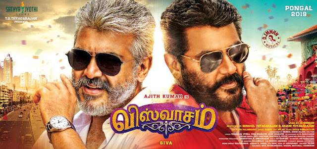 Rahul Bose and Nayanthara tamil movie Viswasam 2019 wiki, full star-cast, Release date, Actor, actress, Song name, photo, poster, trailer, wallpaper