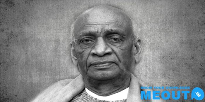 सरदार वल्लभ भाई पटेल की जीवनी Sardar Vallabhbhai Patel Biography In Hindi