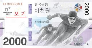 Banknot olimpijski awers Skarbnica Narodowa
