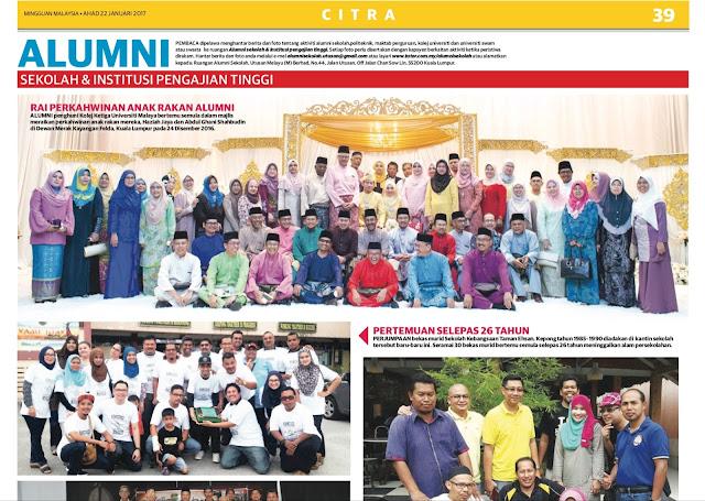 Alumni Kolej Ketiga di Majlis Perkahwinan Dr Nana dan Alain