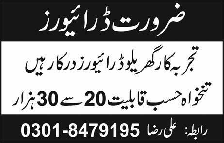 Drivers required in Lahore