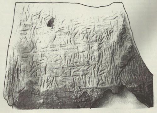 Νίκος Σαραντάκος: Η πινακίδα του Δισπηλιού και το άλμα τριπλούν της ελληναράδικης παραγλωσσολογίας