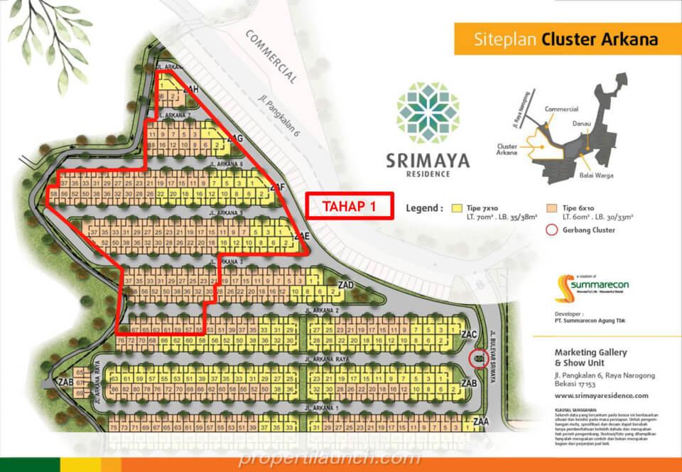 Siteplan Cluster Arkana @ Srimaya Residence