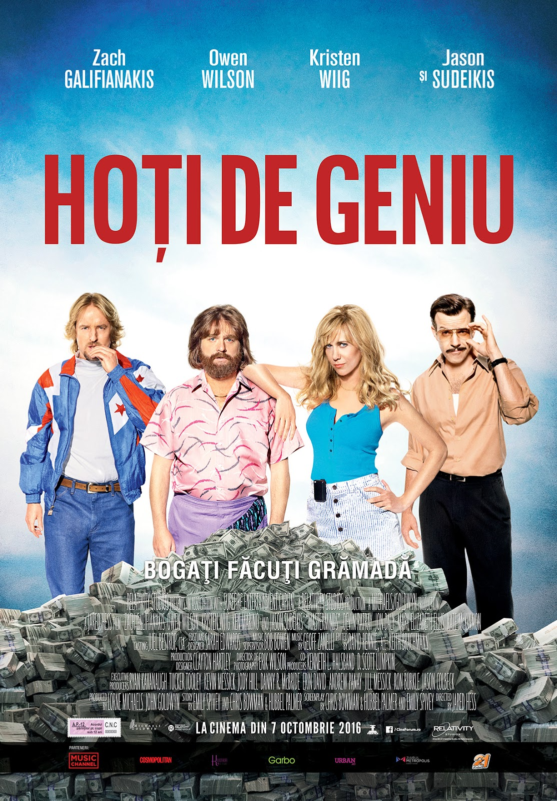 masterminds, hoti de geniu, relativity studios, zach galifianakis, kristen wiig, jared hess, forum film romania, ranevents, comedie, filme, cinema city, forum film, cineforum, disney, fotografii, 7 octombrie, filme noi, filme bune, filme 2016, comedii, comedii 2016, bloggeri, movie bloggers, best movies, best comedies, romania, blog, silviu pal