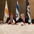 Η απόφαση ελήφθη για Ελλάδα-Κύπρο: Μία μεγάλη στρατηγική συμμαχία γεννήθηκε στην Ιερουσαλήμ