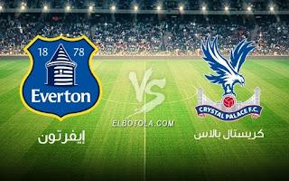 مشاهدة مباراة إيفرتون وكريستال بالاس بث مباشر بتاريخ 21-10-2018 الدوري الانجليزي