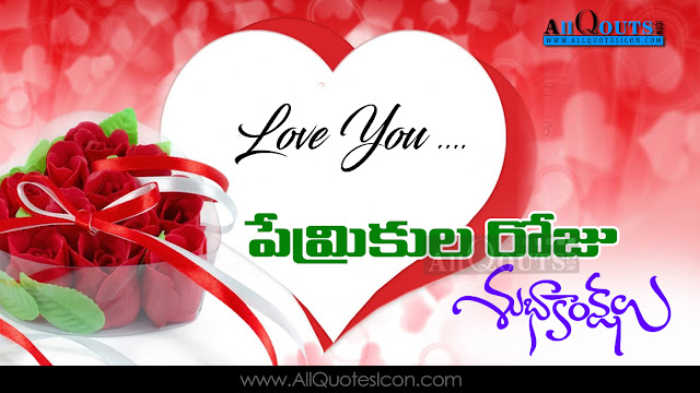 valentines day telugu greetings wallpapers www