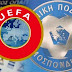 Μετά τα πρώτα ευρωπαϊκά παιχνίδια 14η η Ελλάδα στην ΟΥΕΦΑ