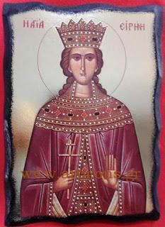 621-622-623-ειρηνη-Ειρηνη-εικόνες αγίων χειροποίητες εργαστήριο προσφορές πώληση χονδρική λιανική art icons eikones agion-αγιος-άγιος-Άγιος-αγιοι-άγιοι-Άγιοι-αγια-αγία-Αγία