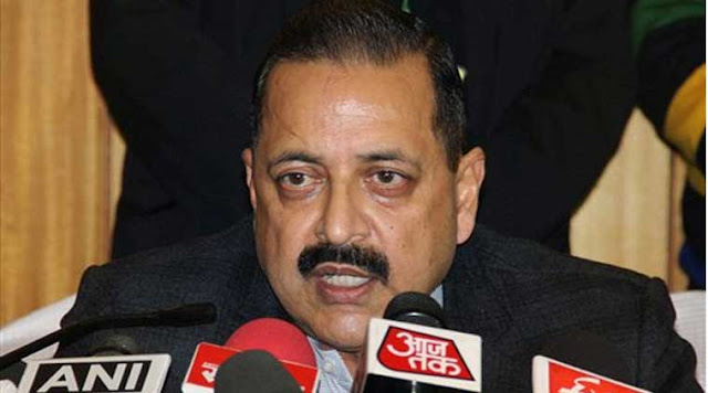 Gorkha community has served the nation in difficult times: Dr Jitendra Singh