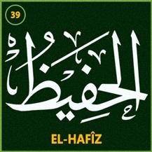 Asmaul Husna - Al Hafiidh (Yang Maha Menjaga) - (kaligrafi--islam.blogspot.com)