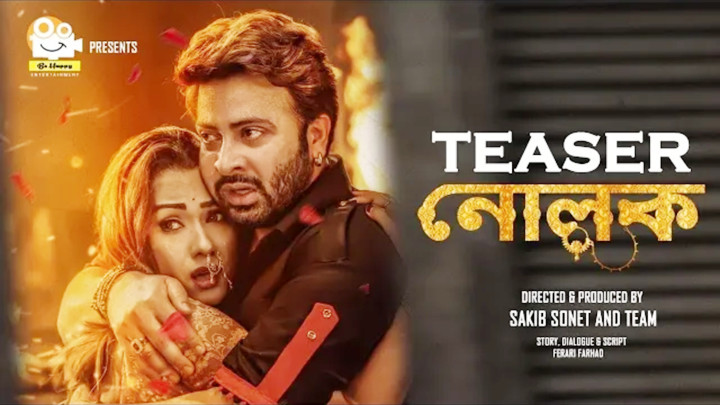 torrent indian bangla movie download