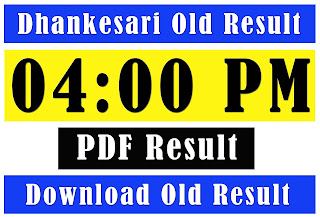 Dhankesari Old, Dhankesari Old Result, Dhankesari Old Result 4pm, old result, dear old result, lottery sambad old, yesterday result, 4pm lottery old result