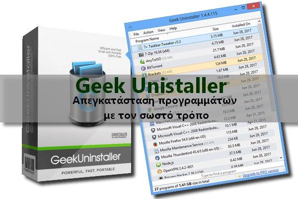 Geek Uninstaller 1.4.5 - Αποτελεσματική αφαίρεση προγραμμάτων