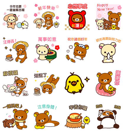 Rilakkuma CNY Stickers
