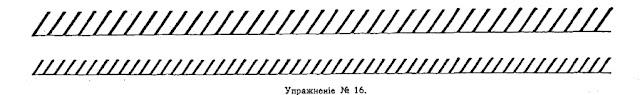 обучение каллиграфическому письму