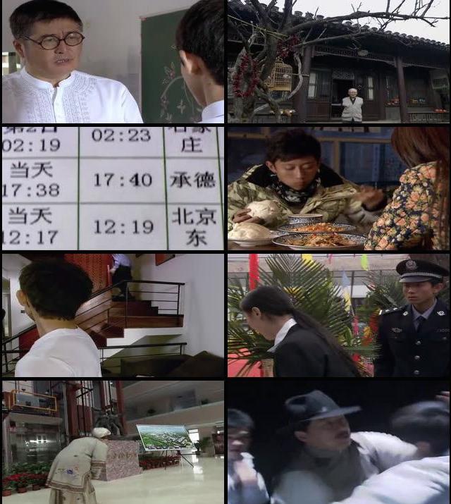 Jackie Chan Kung Fu Master 2009 Dual Audio Hindi 480p BRRip