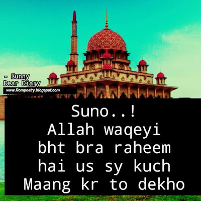 inspiring islamic images and quotes in urdu, hindi 1