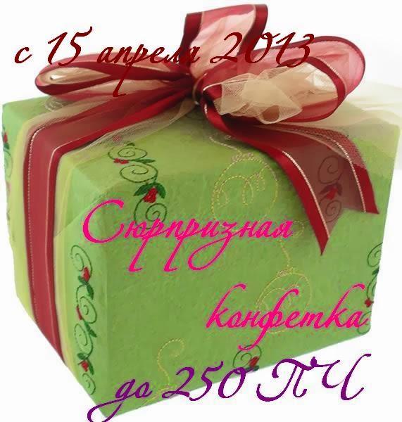 http://oseniny.blogspot.ru/2013/04/blog-post_16.html